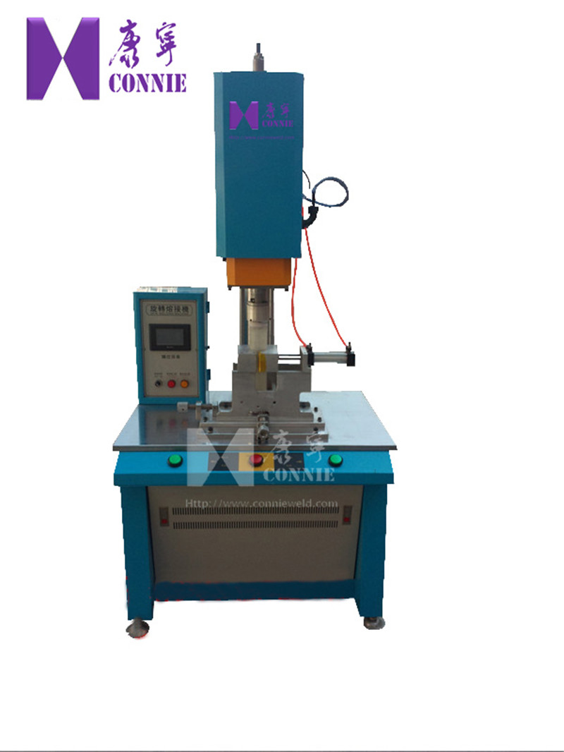 CN-100R Ultrasonic Horizontal spin welding machine