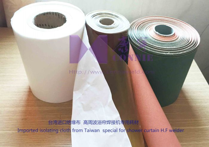 Imported insulating tape from Taiwan for H.F shower curtain welder